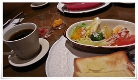 コーヒーが登場@cafe 桜亭