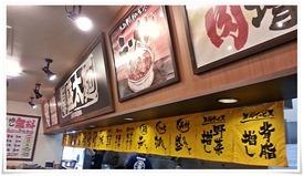 店内の様子@ラーメン太一商店 行橋店