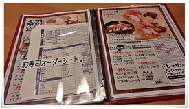 お寿司オーダーシート@や台ずし 黒崎町