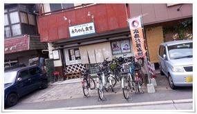 自転車多数@永ちゃん食堂