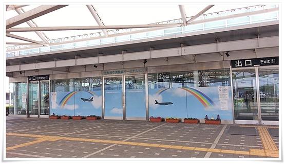 北九州空港旅客ターミナルビル