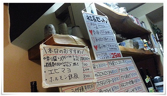 めだか食堂@黒崎 社長セットメニュー