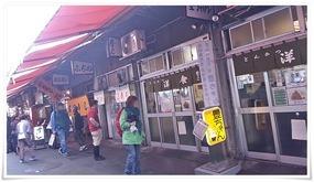 魚がし横丁一号館@築地市場