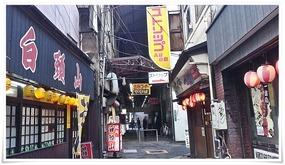 大丸ビル名店街の奥から@小倉駅前