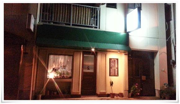 カクテル102@八幡東区中央町