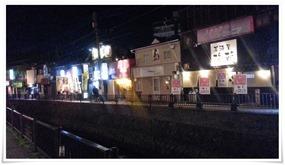 折尾堀川沿いの居酒屋の数々