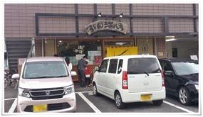 店舗前の駐車場@うどん満月