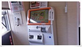 券売機@東筑軒 本社うどん店