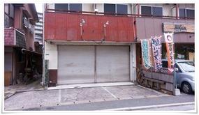 看板も撤去されてました@永ちゃん食堂