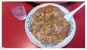 中華丼直径25cm@中華料理 富貴亭