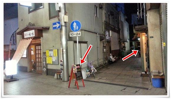 細路地入口@MABUYA(マブヤ)