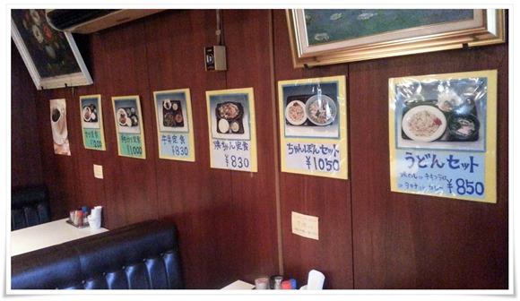 壁面に貼られた定食メニュー@喫茶パール