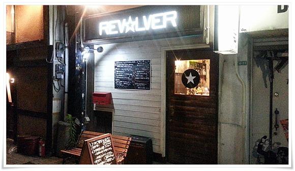 REVOLVER(リボルバー)@黒崎