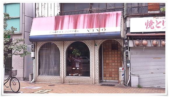 喫茶 VIVO(ビボ)@小倉北区室町 店舗外観