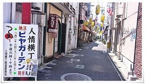 人情横丁ビアガーデン開催@グリル爛漫(らんまん)