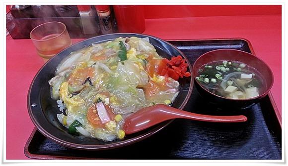 中華カツ丼大盛り@中華料理 光昇園