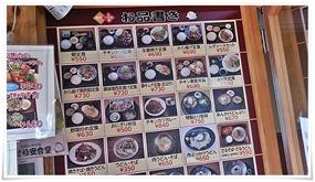 券売機横のお品書き@とり安食堂 曽根店