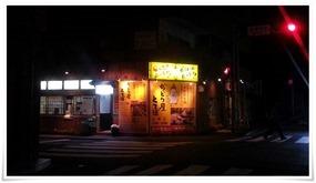 ぢどり屋 とてぽ 金鶏店