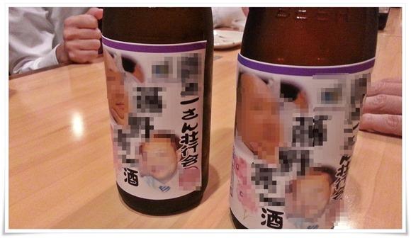 瓶ビールのラベルも@満腹村 小倉店