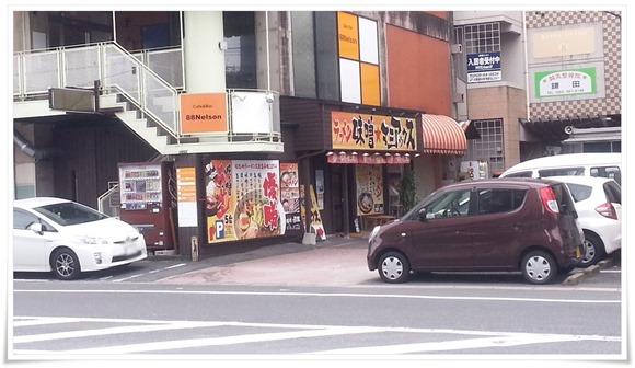 店舗前に駐車場が5台@味噌マニアックス