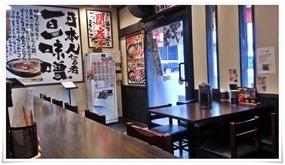 カウンター&テーブル席@味噌マニアックス