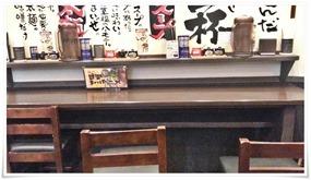 壁側のカウンター席@味噌マニアックス