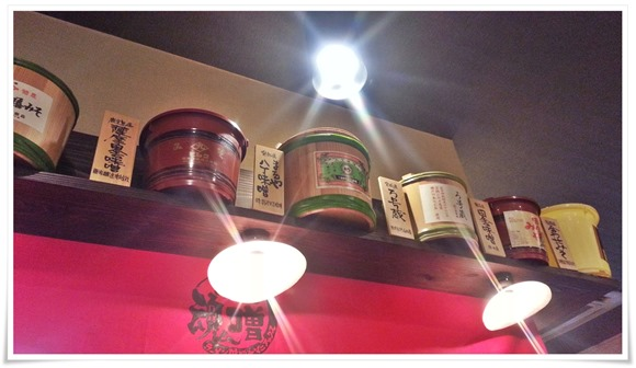 味噌桶のオブジェ@味噌マニアックス