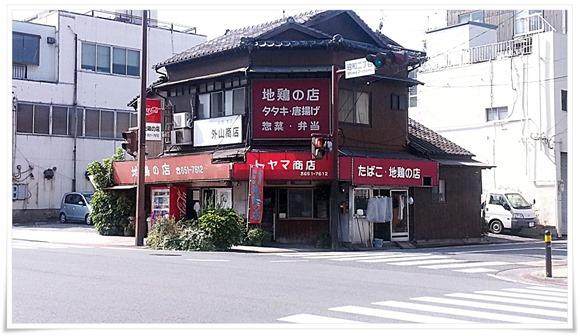 地鶏の店 外山商店@八幡東区の地鶏のたたき!晩酌のツマミにもってこいです!