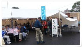 ちゃんこ鍋コーナー@まつり起業祭八幡2014