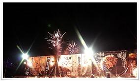 看板に隠れて見えない@まつり起業祭八幡2014