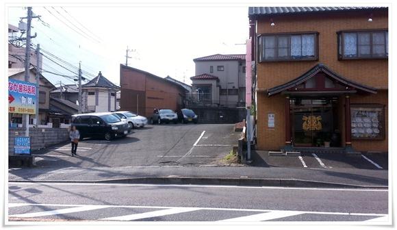 お隣の駐車場@富味亭(ふみてい)