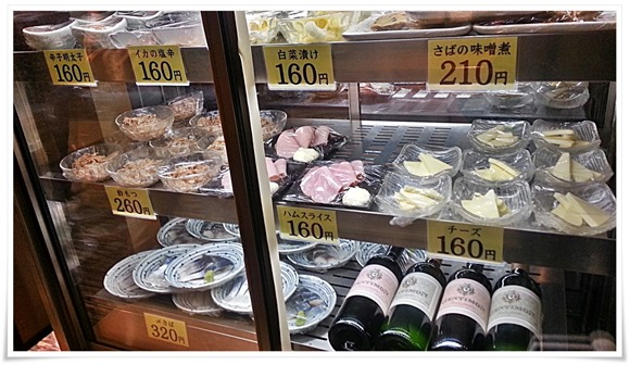 小皿料理の数々@驛亭 博多デイトス店