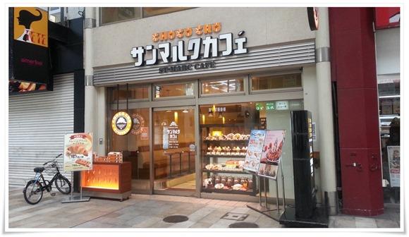 サンマルクカフェ 熊本下通り店