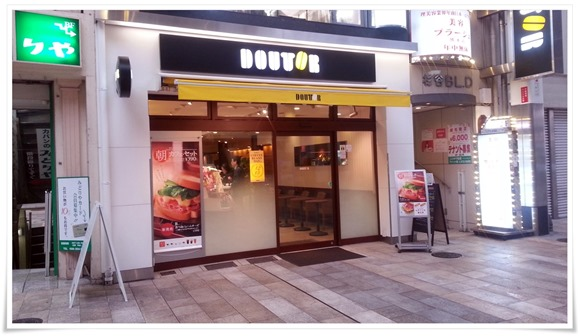 ドトールコーヒーショップ 熊本下通り店