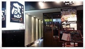 店舗入口@居酒屋 感