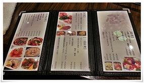 中華料理も味わえます@居酒屋 感