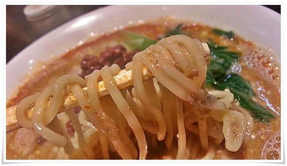 麺は自家製麺@担々たぬき らーめんKIWAMI
