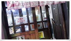 店舗入口@元祖熊本ラーメン こだいこ