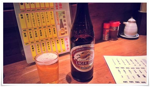まずは瓶ビール@大衆酒場 味のろくでん