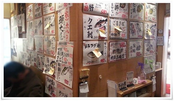 壁面のメニューの数々@博多さかなや食堂 辰悦丸