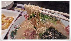 やっぱ博多は細麺@対洲軒(たいしゅうけん)