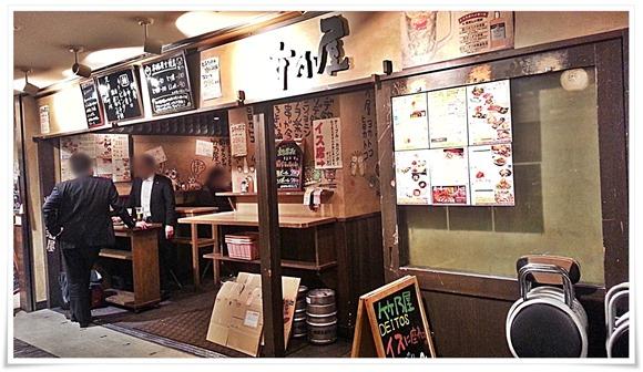 焼とり居酒屋 竹乃屋 デイトス店 店舗外観