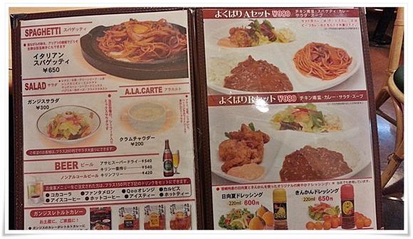 スパゲティー・セットメニュー@味のガンジス