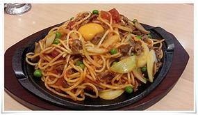 スパゲティー大盛り@味のガンジス