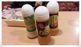 3種類のドレッシング@味のガンジス