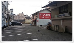 昼間の店舗外観@宝来(ほうらい)ラーメン