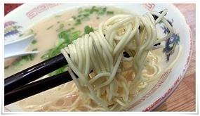 中太のストレート麺@まるうまラーメンぷらっと博多No.1