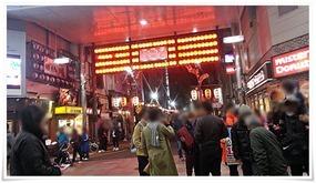 ニシタチ(西橘通)と一番街の交差点