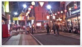 ニシタチ(西橘通)の終点