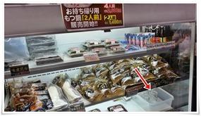 グラスも冷えてます@資さんうどん 中央町店